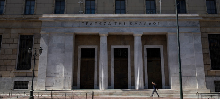 «Ντου» του Ρουβίκωνα στην Τράπεζα της Ελλάδος [εικόνες]