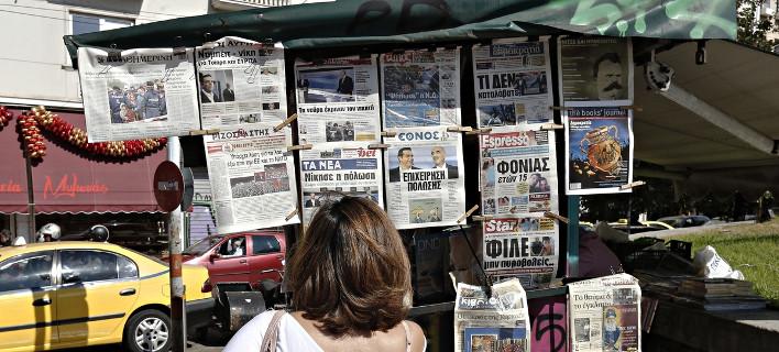 Χωρίς εφημερίδες την Πέμπτη /Φωτογραφία: Alexandros Michailidis / SOOC