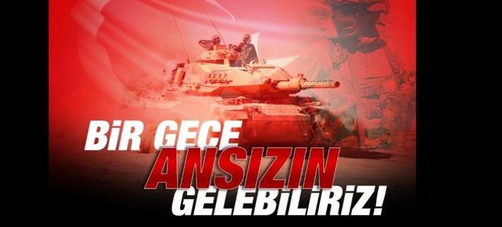 «Χτύπησαν» και πάλι οι τούρκοι χάκερ