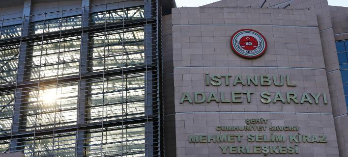 Τουρκικό δικαστήριο/Φωτογραφία: ΑΡ