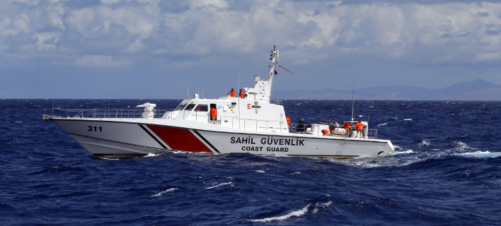 Πέντε ψαράδες συνελήφθησαν από κυπριακό αλιευτικό (Φωτογραφία αρχείου: AP/ Mehmet Guzel)