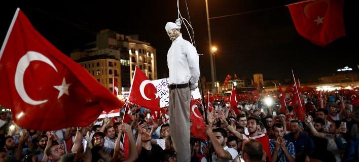 Φωτογραφία: Sedat Suna/EPA/ΑΠΕ