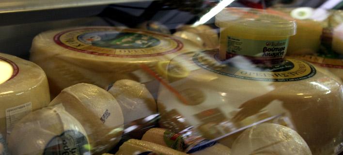 τυροκομικά προϊόντα/Φωτογραφία αρχείου: Eurokinissi