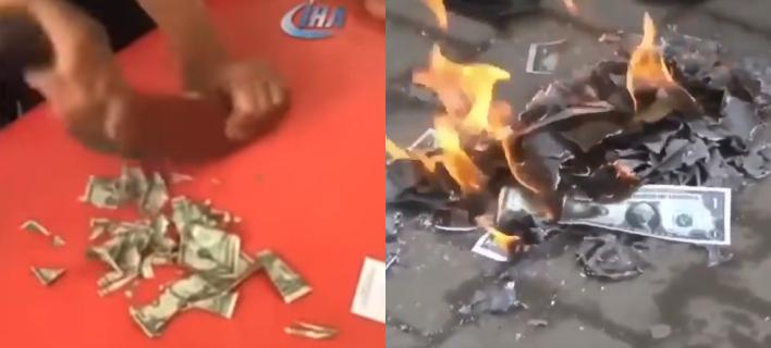 Οι Τούρκοι κομματιάζουν και καίνε δολάρια των ΗΠΑ