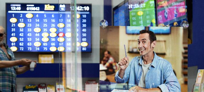 Νέο τζακ ποτ στο Tζόκερ -Μοιράζει 2,5 εκατ. ευρώ ο ΟΠΑΠ την Κυριακή