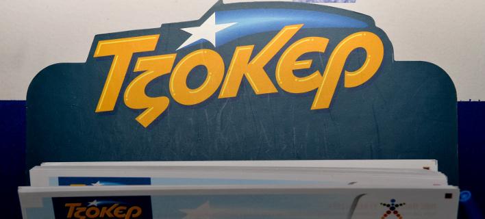 Τζόκερ: Ενας υπερτυχερός πλουσιότερος κατά 1,7 εκατ.ευρώ