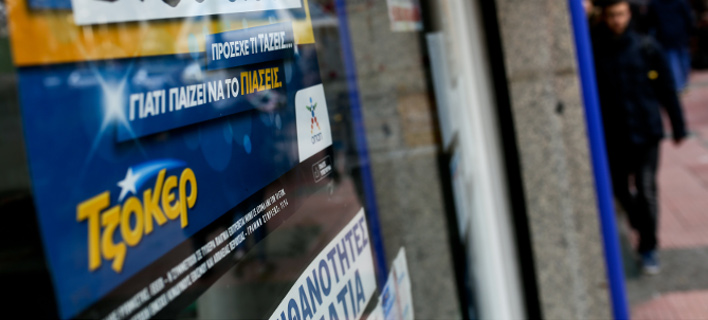 Λαρισαίος με 50 λεπτά κέρδισε 2,7 εκατ. ευρώ στο Τζόκερ  /Φωτογραφία: Intime News