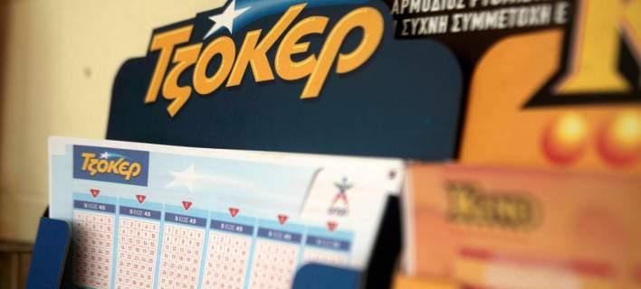Τζόκερ: Ενας υπερτυχερός κερδίζει 6,35 εκατ. ευρώ!