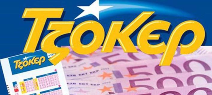 Τζακ ποτ και πάλι στο Τζόκερ - Μοιράζει 9,5 εκατ ευρώ την Κυριακή