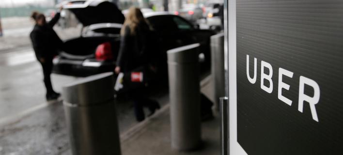 1,4 δισ. δολάρια θα εισπράξει ο συνιδρυτής της Uber από την πώληση του 29% των μετοχών του/Φωτογραφία: ΑΡ