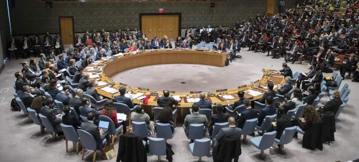 ΟΗΕ: Το Ισραήλ αποσύρθηκε από την κούρσα για την εξασφάλιση μιας έδρας στο Συμβούλιο Ασφαλείας