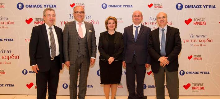 Oμιλος ΥΓΕΙΑ: Το πρώτο οργανωμένο Κέντρο Καρδιάς στην ιδιωτική υγεία