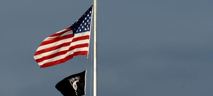 Αμερικανική σημαία (Φωτογραφία: AP Photo/Susan Walsh)
