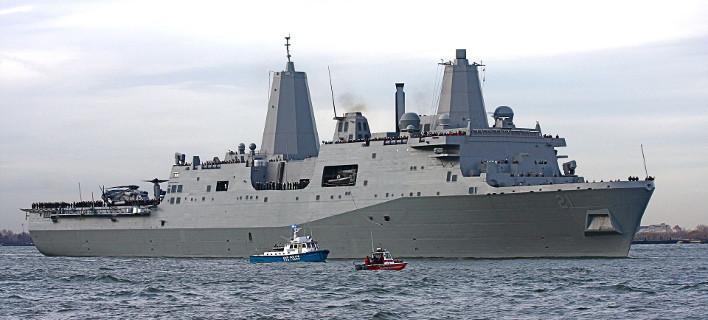 Στην Κύπρο το πολεμικό πλοίο USS New York -Φτιαγμένο από τα συντρίμμια των Δίδυμων Πύργων [εικόνες & βίντεο]