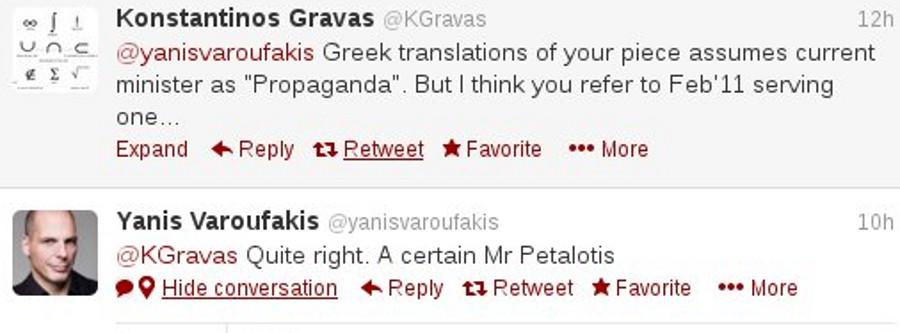 Bαρουφάκης: Υπουργός Προπαγάνδας ο Πεταλωτής – Οι δυο λέξεις που μου ζήτησε η Στάη να μην πω