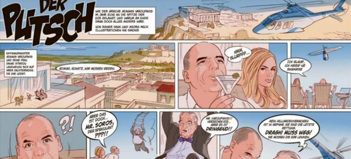 Η FAZ έκανε κόμικ τον Βαρουφάκη με την Δανάη: Γίνεται επικεφαλής της ΕΚΤ, τα κάνει θάλασσα και τρέχει να κρυφτεί στο Θιβέτ [εικόνες]