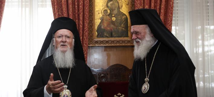 Ο Οικουμενικός Πατριάρχης Βαρθολομαίος με τον Αρχιεπίσκοπο Αθηνών Ιερώνυμο -Φωτογραφία αρχείου: Intimenews/ΜΠΑΛΤΑΣ ΚΩΣΤΑΣ