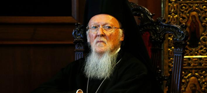 Πατριάρχης Βαρθολομαίος/Φωτογραφία: AP