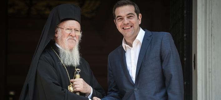 Συνάντηση Τσίπρα με τον Οικουμενικό Πατριάρχη/Φωτογραφία: Eurokinissi