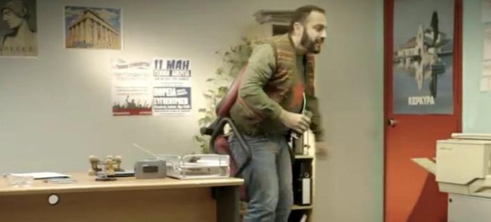 Η ΔΑΚΕ του υπουργείου Αμυνας ζητάει από την ΟΝΝΕΔ να αποσύρει το βίντεο με τους δημοσίους υπαλλήλους