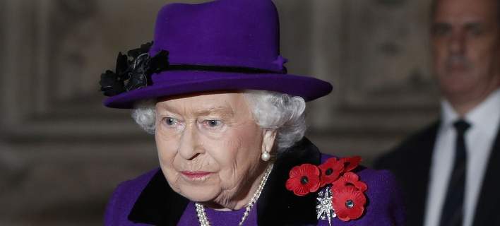 H βασίλισσα Ελισάβετ σε δημόσια εμφάνιση/ Φωτογραφία: AP Images