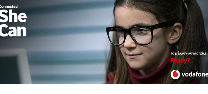 Η Vodafone, χορηγός της Παγκόσμιας Ημέρας της γυναίκας
