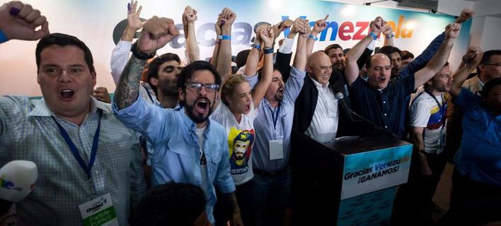 Η Βενεζουέλα έβαλε τέλος στον «τσαβισμό» -Συντριπτική ήττα Μαδούρο στις εθνικές εκλογές