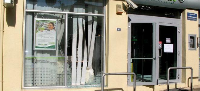 Αρωμα Πυρήνων της Φωτιάς βλέπει η αντιτρομοκρατική πίσω από τη ληστεία στο Βελβε