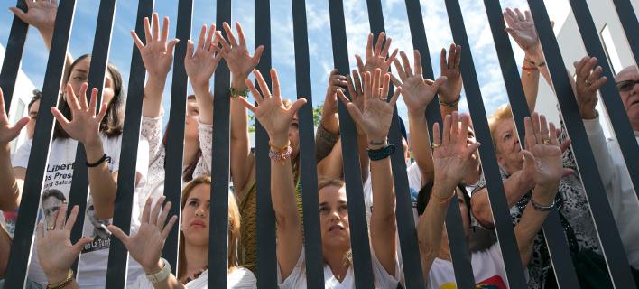 Φωτογραφία: AP/ Βενεζουέλα: Την αποφυλάκιση 80 πολιτικών κρατουμένων προτείνει επιτροπή της Συντακτικής Συνέλευσης