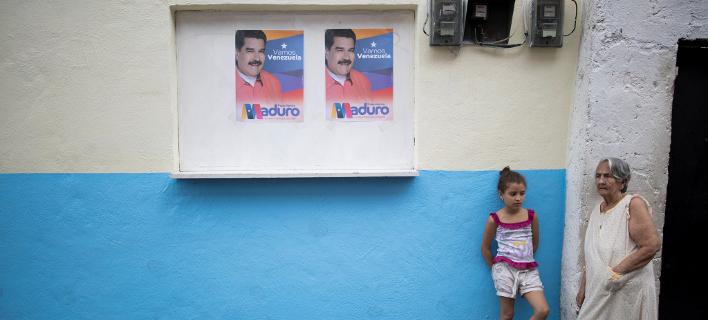 ΗΠΑ: Η Ουάσινγκτον δεν θα αναγνωρίσει τα αποτελέσματα των εκλογών στη Βενεζουέλα