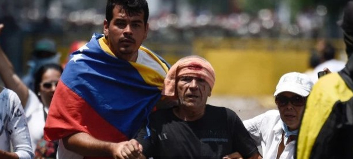 Tραυματισμένος στην Βενεζουέλα/ Φωτογραφία:  La Patilla