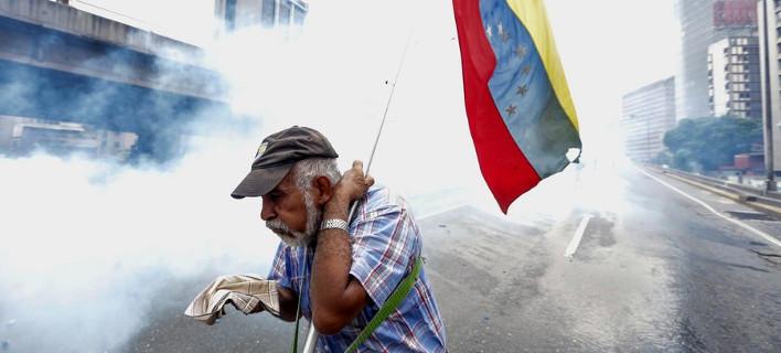 Φωτογραφίες:  EPA/MIGUEL GUTIERREZ