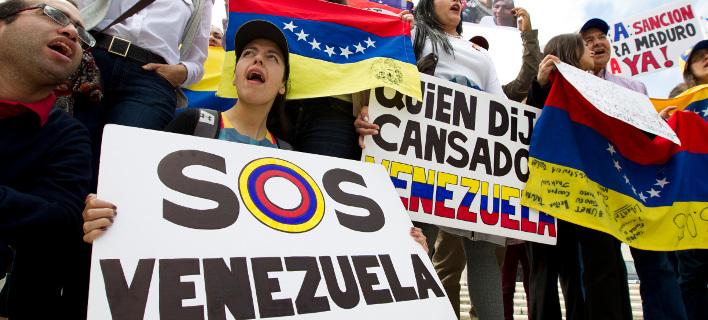 Βενεζουέλα: Οι νεοεκλεγέντες κυβερνήτες της αντιπολίτευσης αρνούνται να ορκιστούν