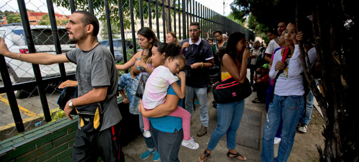 Διαμαρτυρίες στη Βενεζουέλα για τις ελλείψεις χοιρινού κρέατος/Φωτογραφία:ΑΡ