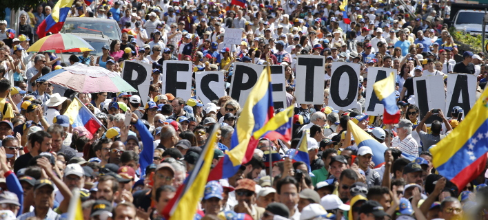 Νέες διαδηλώσεις σήμερα στη Βενεζουέλα/ Φωτογραφία: AP- Ariana Cubillos