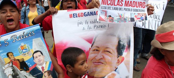 Ξεκίνησε η προεκλογική περίοδος στη Βενεζουέλα -Δεν συμμετέχουν τα μεγαλύτερα κόμματα της αντιπολίτευσης