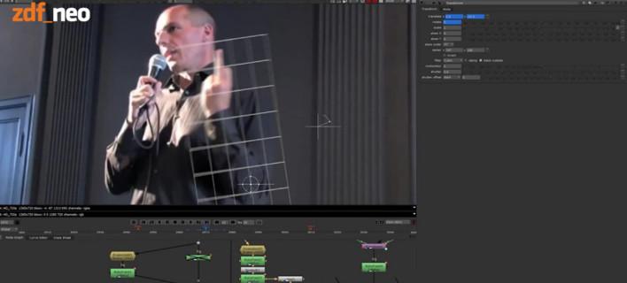 Κατασκευασμένο το βίντεο Βαρουφάκη με τη χειρονομία -Καρέ-καρέ πώς το έφτιαξε ομάδα Γερμανών [βίντεο]