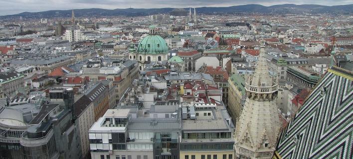 Προσφορές 11 δισ. ευρώ συγκέντρωσε το 100ετές ομόλογο της Αυστρίας/Φωτογραφία:Pixabay
