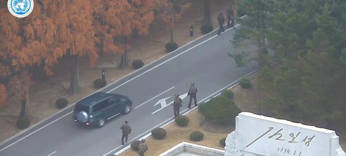 Βίντεο: Η δραματική στιγμή που Βορειοκορεάτης στρατιώτης προσπαθεί να αυτομολήσει και δέχεται πυρά