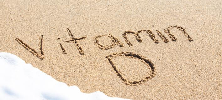 Vitamin D /Φωτογραφία: Shutterstock