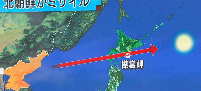 Συναγερμός: Η Βόρεια Κορέα εκτόξευσε πύραυλο που πέρασε πάνω από την Ιαπωνία