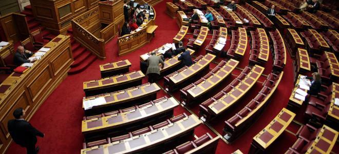 Εφάπαξ πρόκληση για τους υπαλλήλους της Βουλής -«Χρυσό» το μπόνους για εκείνους
