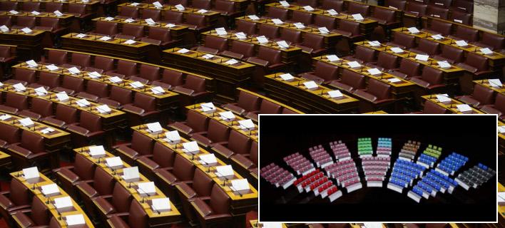 Αυτοί είναι οι 300 της νέας Βουλής [λίστα]