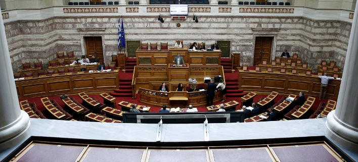 Στη Βουλή το ν/σ για τη διόρθωση φύλου -Δείτε live τη συζήτηση