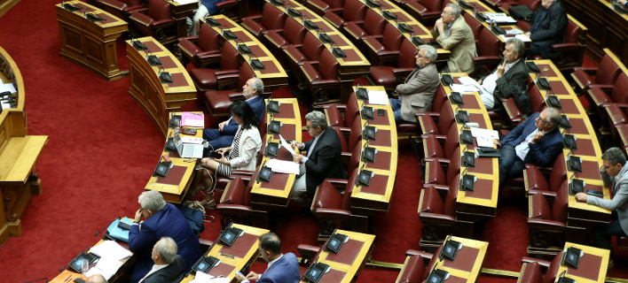 Βουλή /Φωτογραφία Αρχείου: Intime News