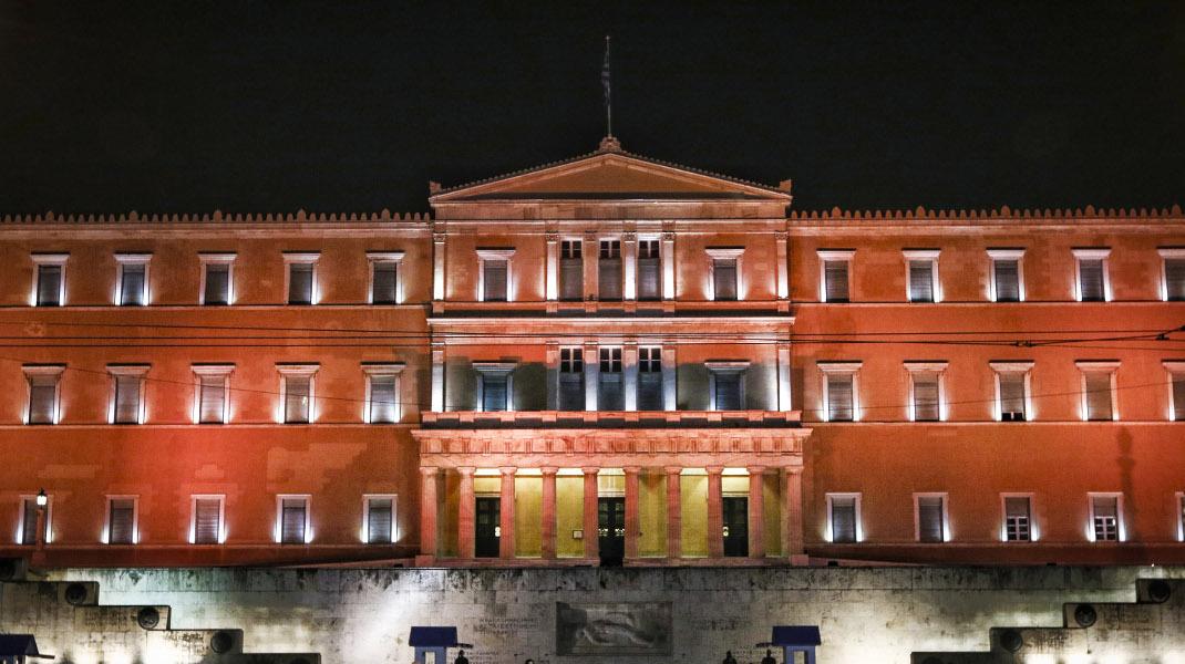 Η Βουλή στα πορτοκαλί, για την εξάλειψη της βίας κατά των γυναικών