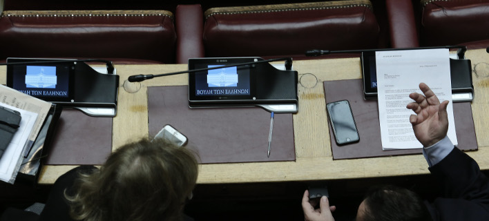 Ποιοι από τους εμπλεκομένους θα μιλήσουν στη Βουλή για τη σύσταση προανακριτικής για τη Novartis /Φωτογραφία: Intime News
