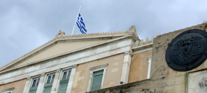 Ελληνική βουλή /Φωτογραφία: Intime News
