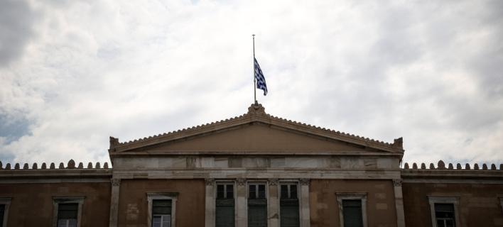 Μεσίστια η σημαία στη Βουλή (Φωτογραφία: EUROKINISSI/ ΡΕΜΠΑΠΗΣ ΒΑΣΙΛΗΣ)