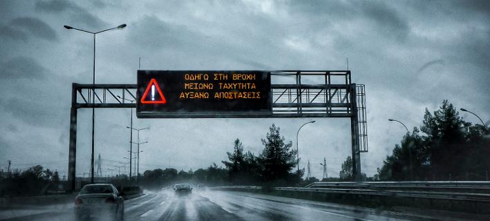 Βροχή στην Αττική Οδό/Φωτογραφία: Eurokinissi
